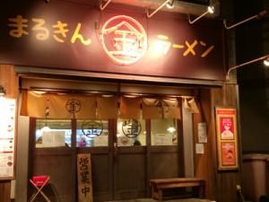 image_kanamachi