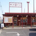 image_kohoku